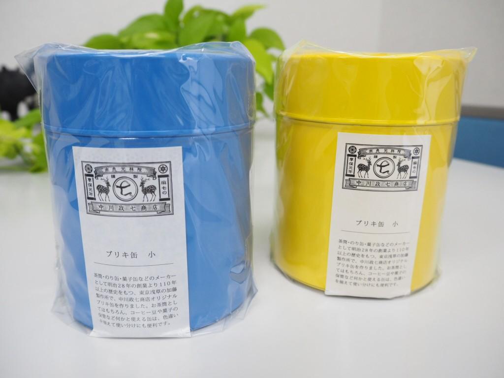 中川政七商店 ブリキ缶、青と黄を購入