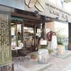 久米川、珈琲問屋 長澤に行ってきました