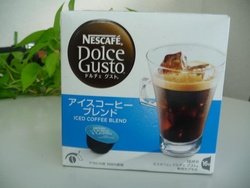 アイスコーヒーのポーション