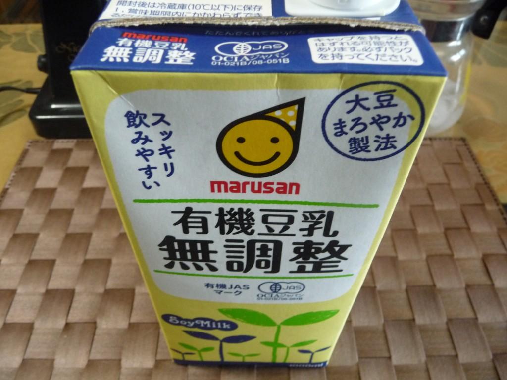 マルサンの無調整豆乳
