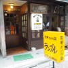 銀座、カフェ・ド・ランブルに行ってきました