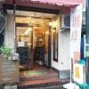 江古田の喫茶ポルトに行ってきました