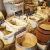 BEANSたまプラーザ店で自家焙煎コーヒー豆をゲット