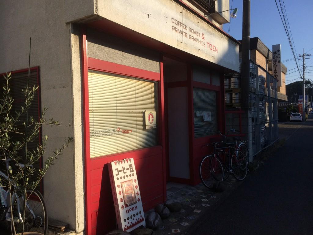 目を引く赤い店舗