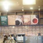 フェアトレードコーヒーにこだわるMORIVA COFFEE(モリバコーヒー)