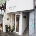 奥沢(自由ヶ丘)のオニバスコーヒー(ONIBUS COFFEE)に行ってきました
