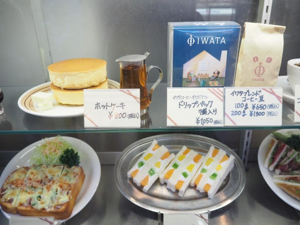 ウワサのホットケーキ