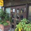 新年最初のカフェは上野桜木の「カヤバ珈琲」へ