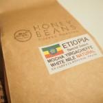 巣鴨 「Honey Beans(ハニービーンズ)」で購入したエチオピアを味わう
