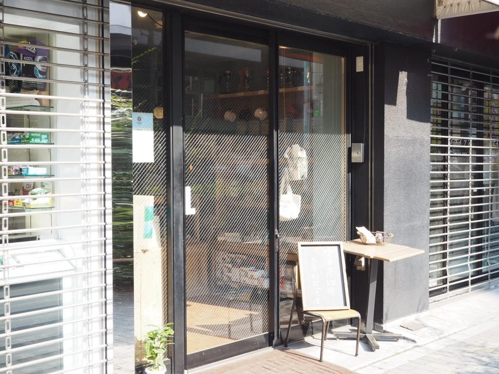 恵比寿本店 別館