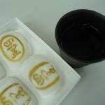 「猿田彦珈琲」で購入したホンジュラスを味わう