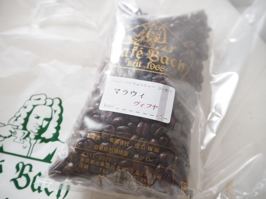 豆はマラウィをチョイス